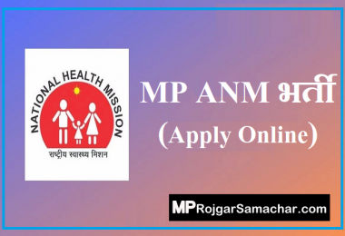 MP ANM Recruitment