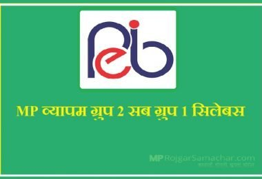 MP Vyapam Group 2 Sub Group 1 Syllabus