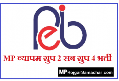 MP Vyapam Group 2 Sub Group 4 Recruitment 2021