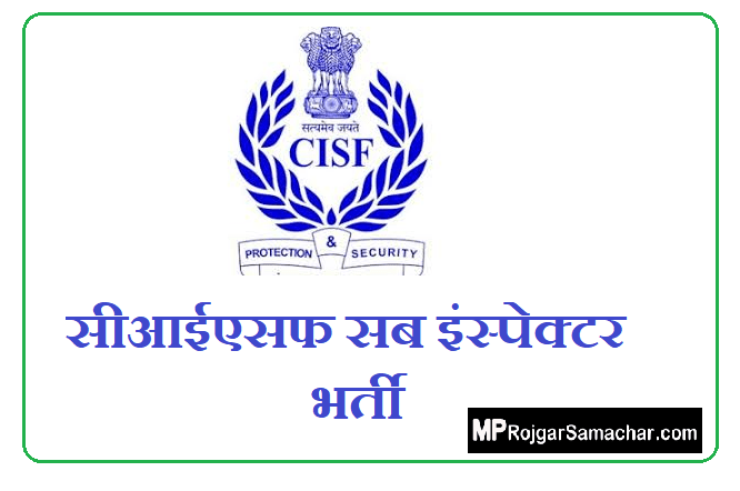CISF SI Recruitment