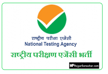 NTA Recruitment