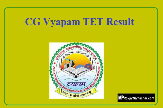 CG Vyapam TET Result