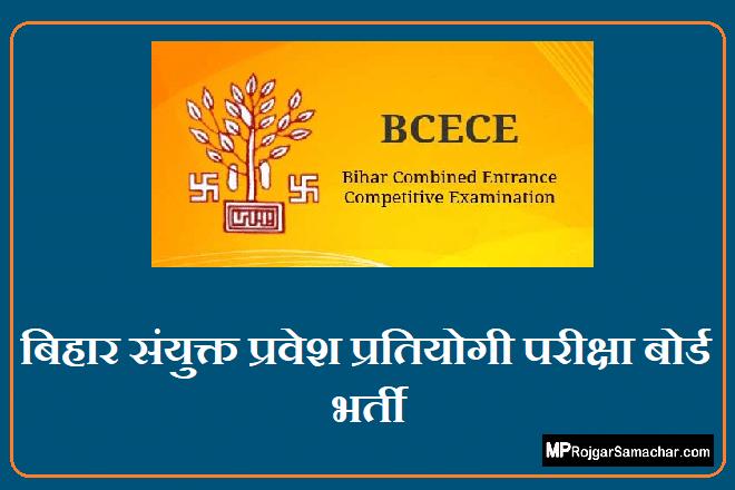 BCECEB Senior Resident Recruitment